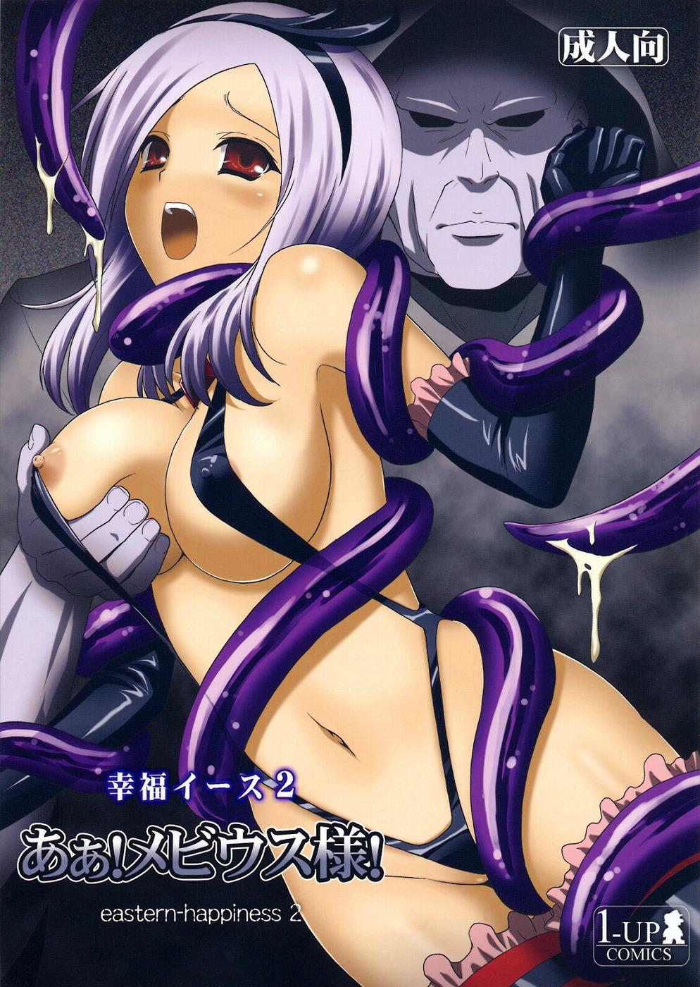 膣内発射!強力な力を得るためにはザーメンの力必須www【エロ漫画・プリキュア /C77】