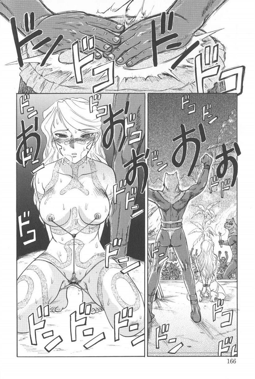 部族に拉致され調教された女の末路がヤバい【エロ漫画】