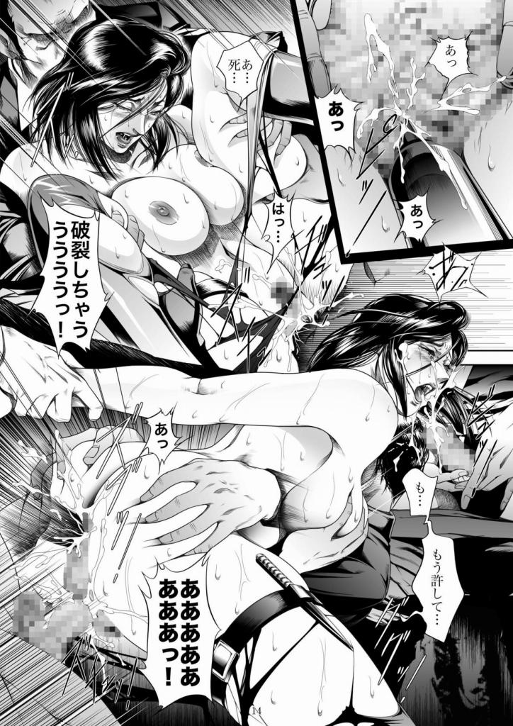 野上冴子が電車の中でレイプされまくってる!拘束されて何本ものチンポを喰らってぶっかけられまくってるwww【エロ同人誌・シティハンター/】