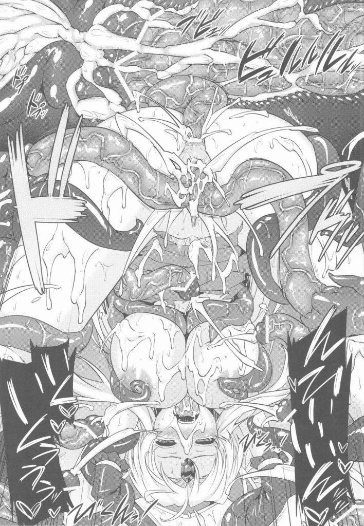 美獣に買われたリースが触手に犯され堕ちなければ弟を返すという賭けに乗り触手による陵辱を一身に受けるが・・・【エロ同人誌・聖剣伝説/C82】