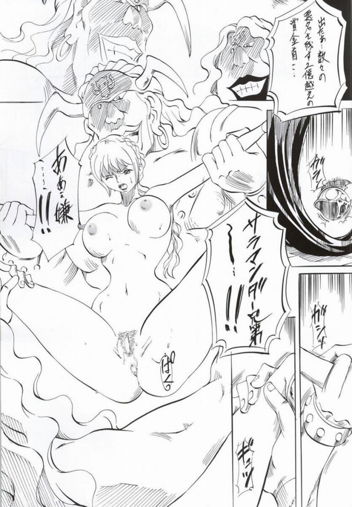 ドフラミンゴに敗れたレベッカが闘技場で裸で戦い乱交レイプされる【エロ同人誌・ワンピース/】