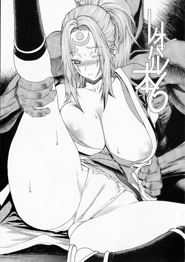【エロ同人誌】梅喧が男たちに犯され二穴同時挿入でイキまくるwww【ギルティギア/C66】