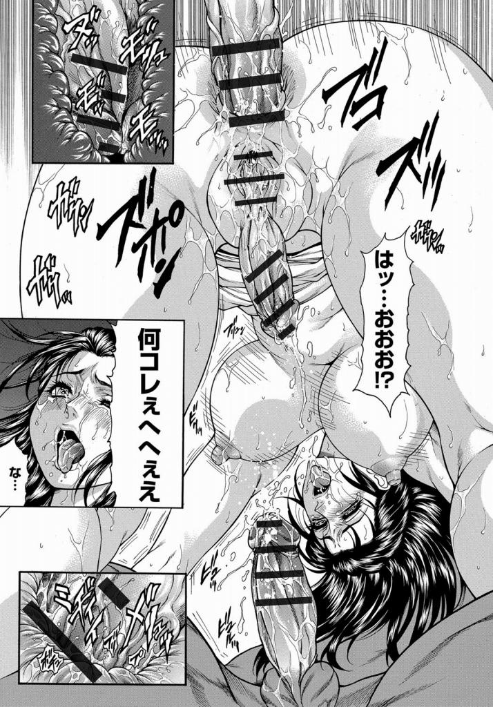 【エロ漫画】チンコとマンコとアナルを同時責めされてアヘ顔晒すふたなり人妻