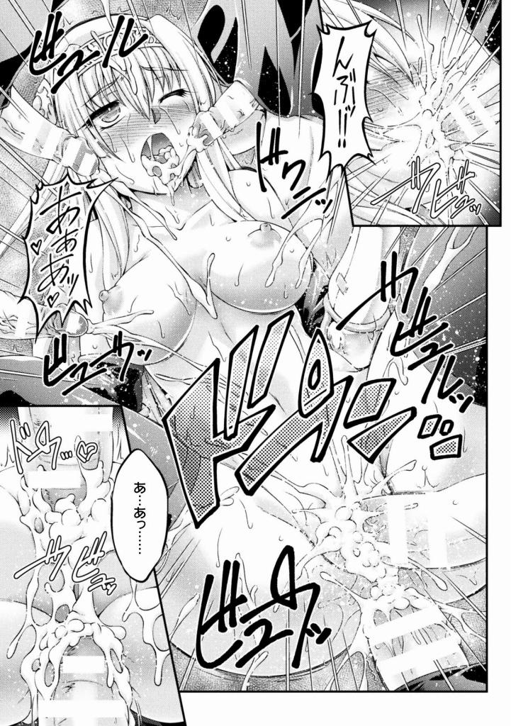 【エロ漫画】清純なお姫様が民衆の身代わりになって処女レイプされて兵士達にもタップリ中出しされる!