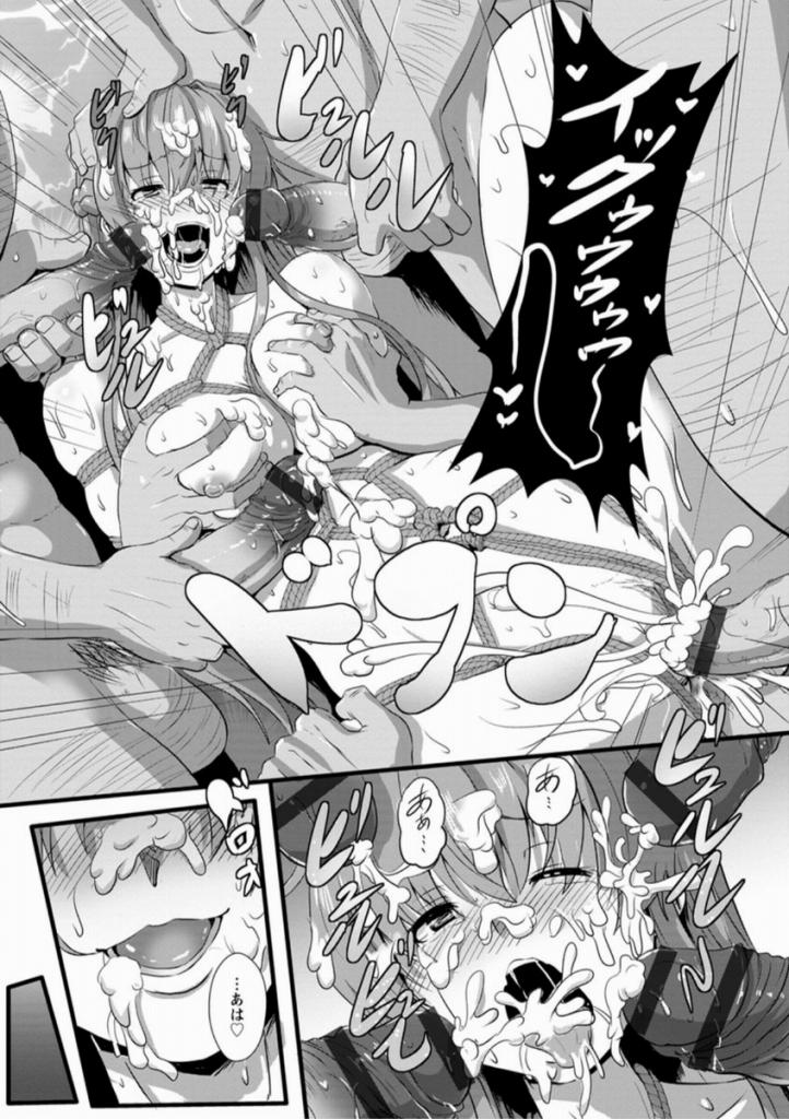 【エロ漫画】夜間の校長室で先生をバイブ調教してトロトロにしておいたおマンコに校長の汚いチンポが突き刺さる!
