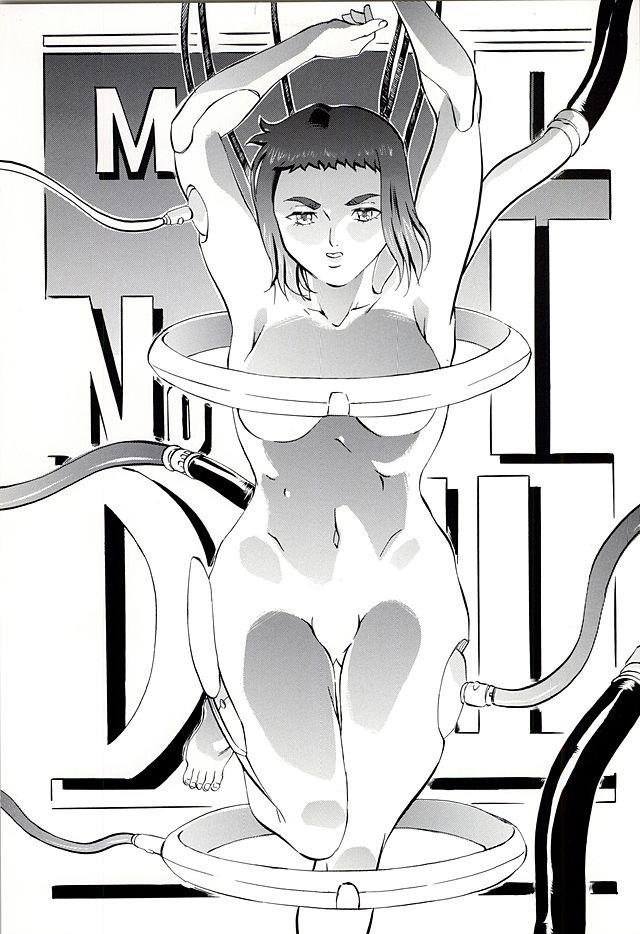 【エロ同人誌】草薙素子が裏の世界で作り上げた特注品のぶっとい肉棒で壊れるまで犯される!【攻殻機動隊/】