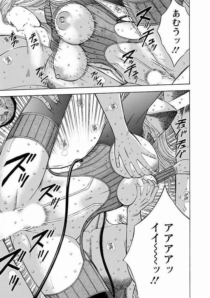 【エロ漫画】心の底から男を求めてる女wwwセックススーツの快楽に耐えながら輪姦SEX!