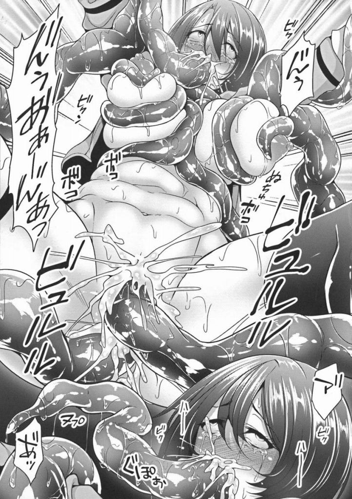 【エロ漫画】触手に穴という穴を犯されまくって衰えることのない身体で永遠に淫獣を孕まされることに・・・