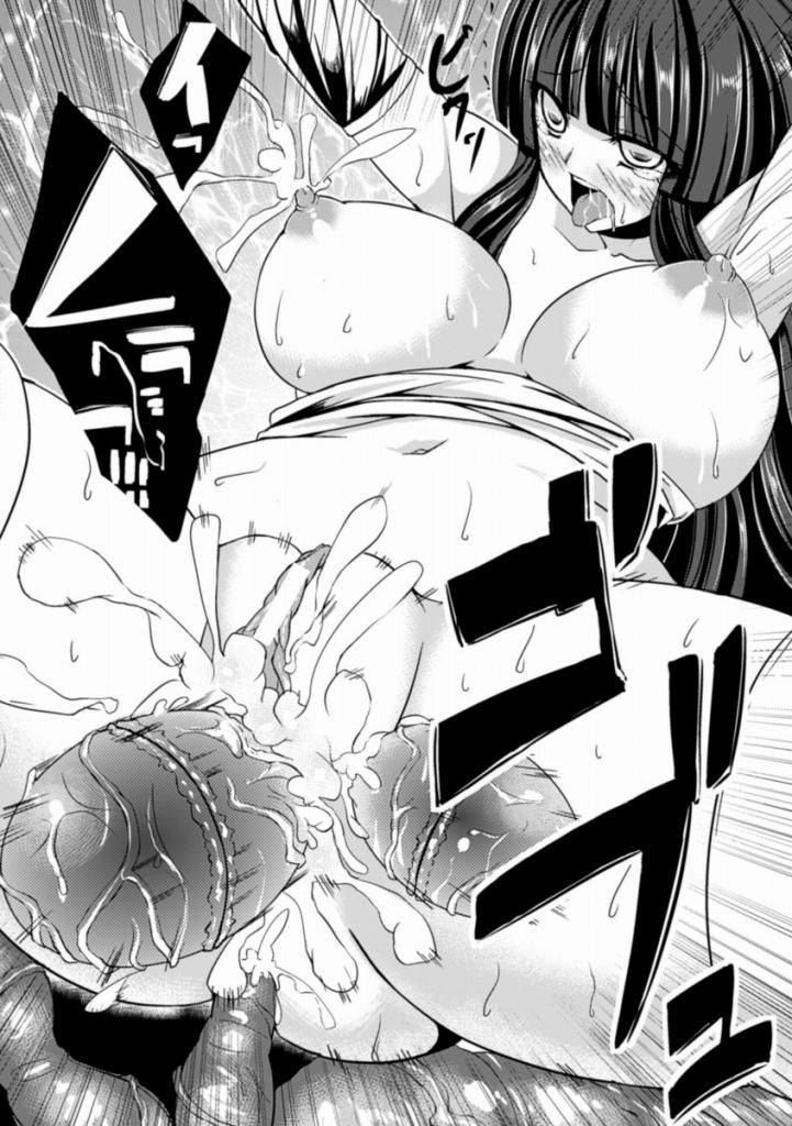 【エロ漫画】見習い魔術師が覇王の苗床とされてお尻から子宮を刺激されて出産アクメで悶絶しちゃう!