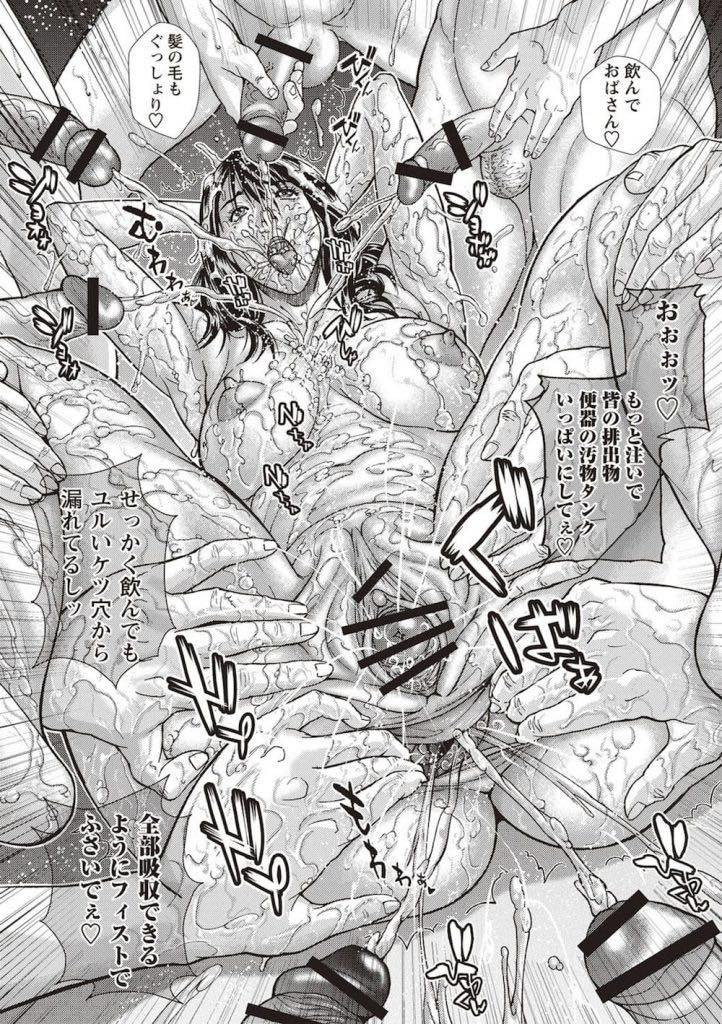 【エロ漫画】自分のお母さんが小便かけられて悦んでるwwwマンコもアナルもカッパカパで精液垂れ流れてくるwww