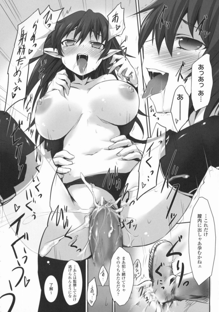 【エロ漫画】爆乳小悪魔ちゃんが人間の精液搾り取る!?返り討ちにあって性奴隷化してしまう