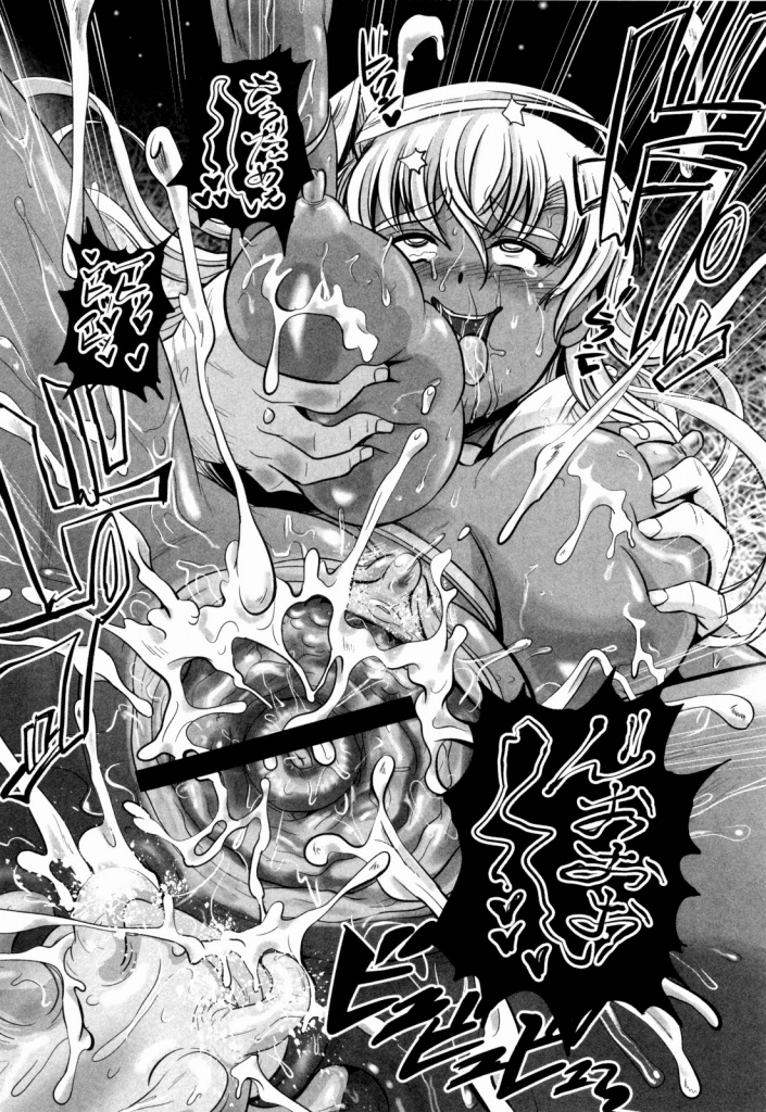 【エロ漫画】戦いに敗北した巨乳剣闘士は無数の突起付きチンポで犯されビッチに堕ちる!