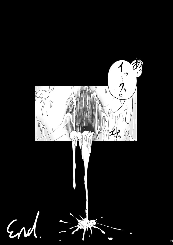 【エロ同人誌】神楽坂明日菜が拘束されて触手レイプの果てにふたなりチンコに貫かれて生挿入中出し快楽堕ちwww【魔法先生ネギま!】