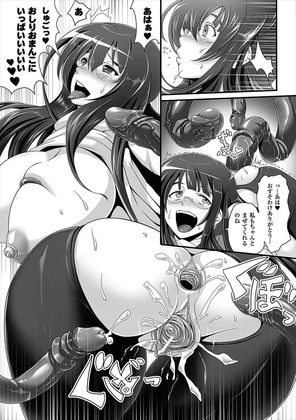 【エロ漫画】得体の知らない卵から生まれた触手に襲われてJKが襲われアヘ顔快楽堕ちww