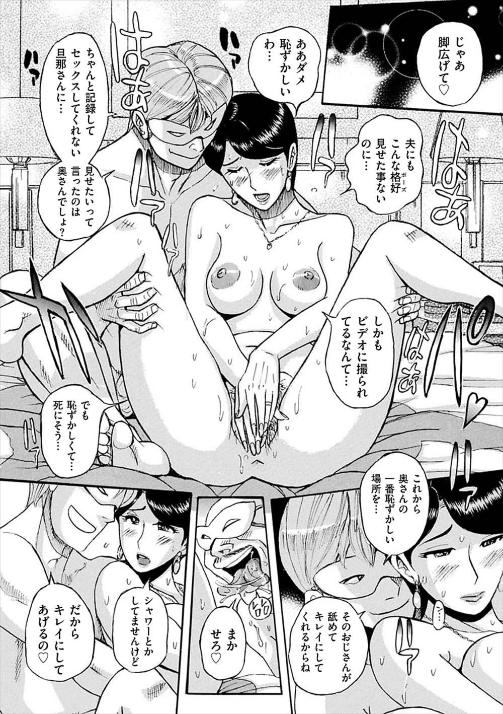 【エロ漫画】清楚なセレブ人妻がハメ撮り輪姦乱交3pAV出演しちゃうww