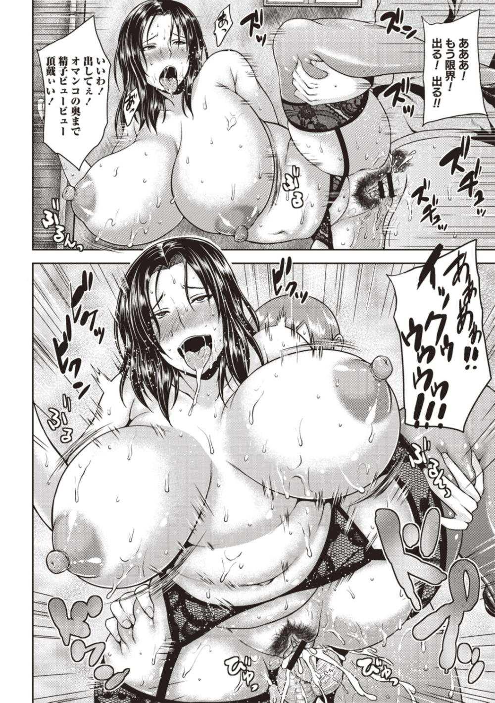 【エロ漫画】知りあいの巨乳お姉さんが裏路地で露出オナニーしている痴女だったwww