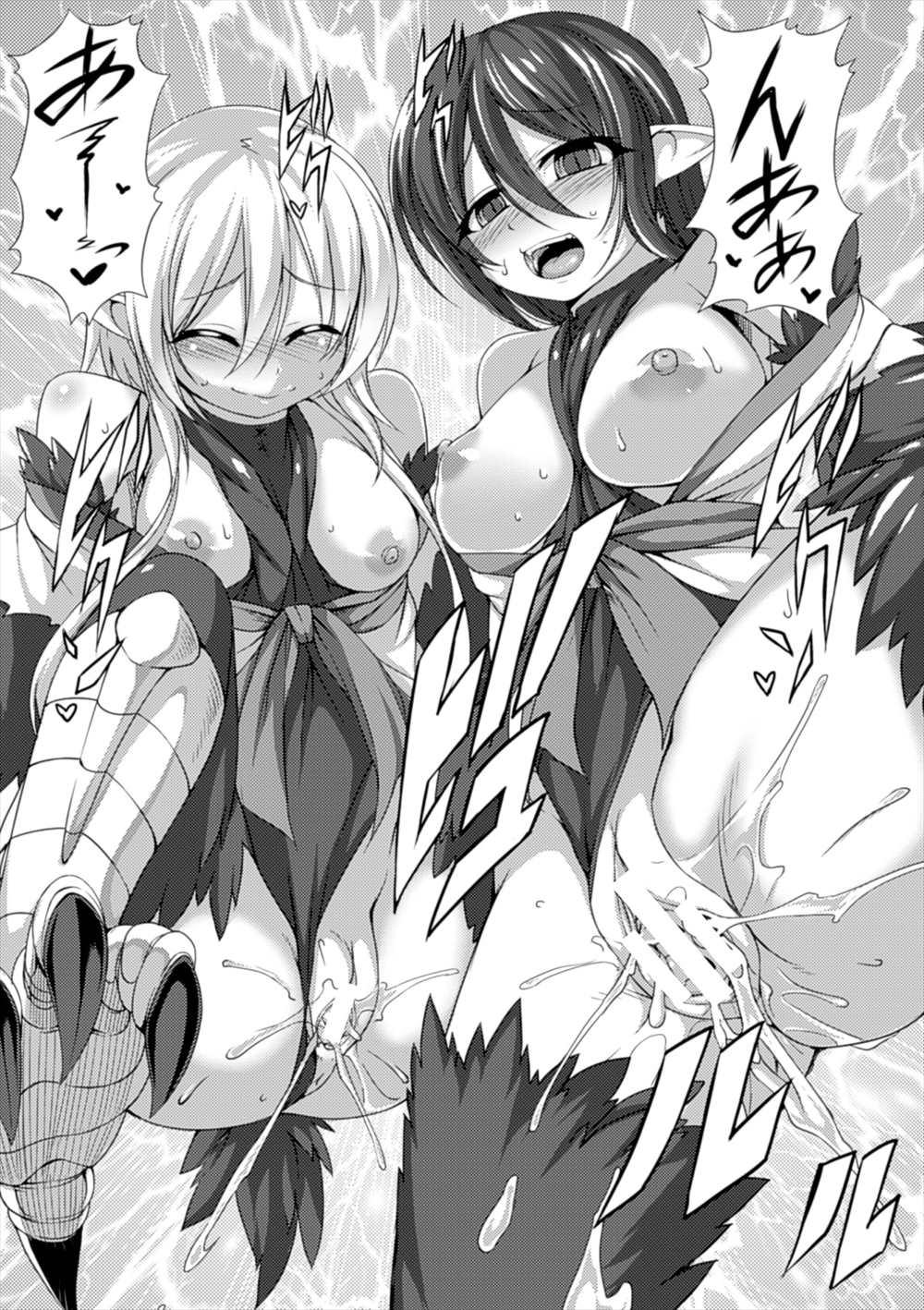 【エロ漫画】300人殺した犯罪者が天狗の生贄にされてしまい精液搾取逆レイプされる…