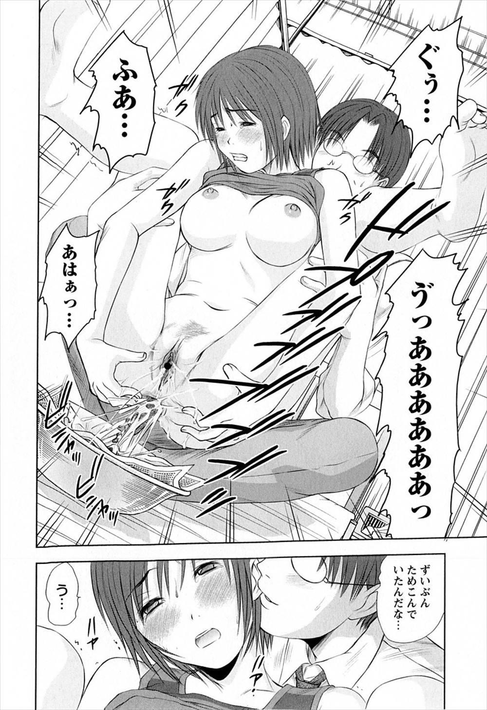 【エロ漫画】保健室で浣腸スカトロプレイしている変態兄妹の近親相姦アナルファックwww