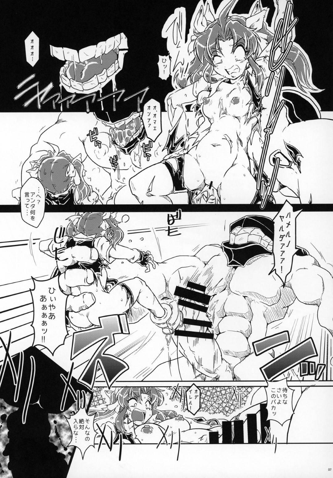 【エロ同人誌】巨大怪人に襲われてしまった陽炎。圧倒的な力に為す術のない彼女は、異常に肥大したデカマラを挿入されて強姦されてしまう!腹を貫きそうなデカマラでバックや正常位で突かれて大量中出し。【艦隊これくしょん -艦これ-/C97】