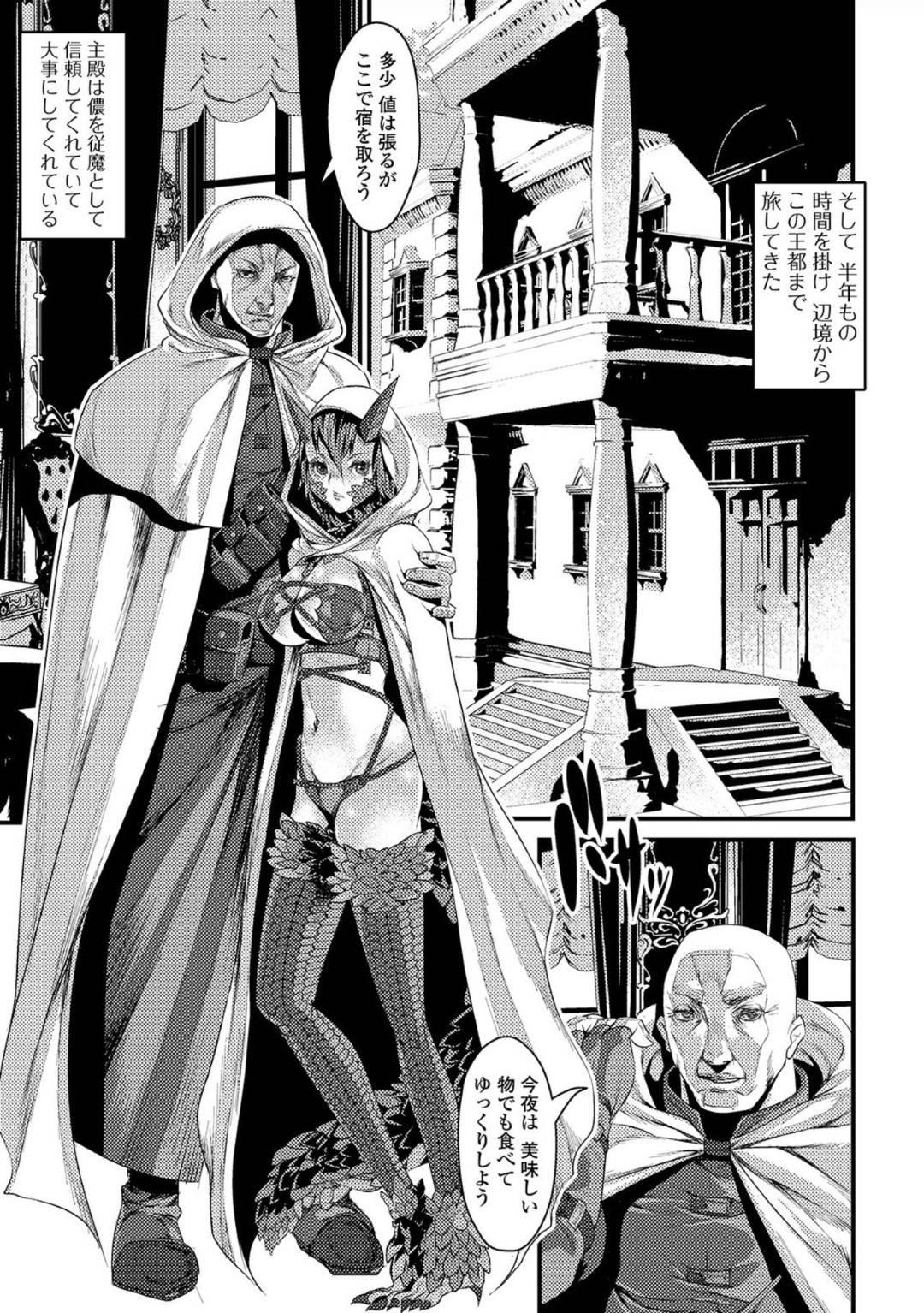 【エロ同人誌】魔物に襲来を受けてしまい、敗北してしまった女騎士。彼女はオークたちに肉便器として毎日犯される日々を送る事となるが、男の戦士に助けられて一命を取り留める。そんな彼に惚れた彼女はご奉仕しようと夜這いセックスするのだった。【オリジナル】