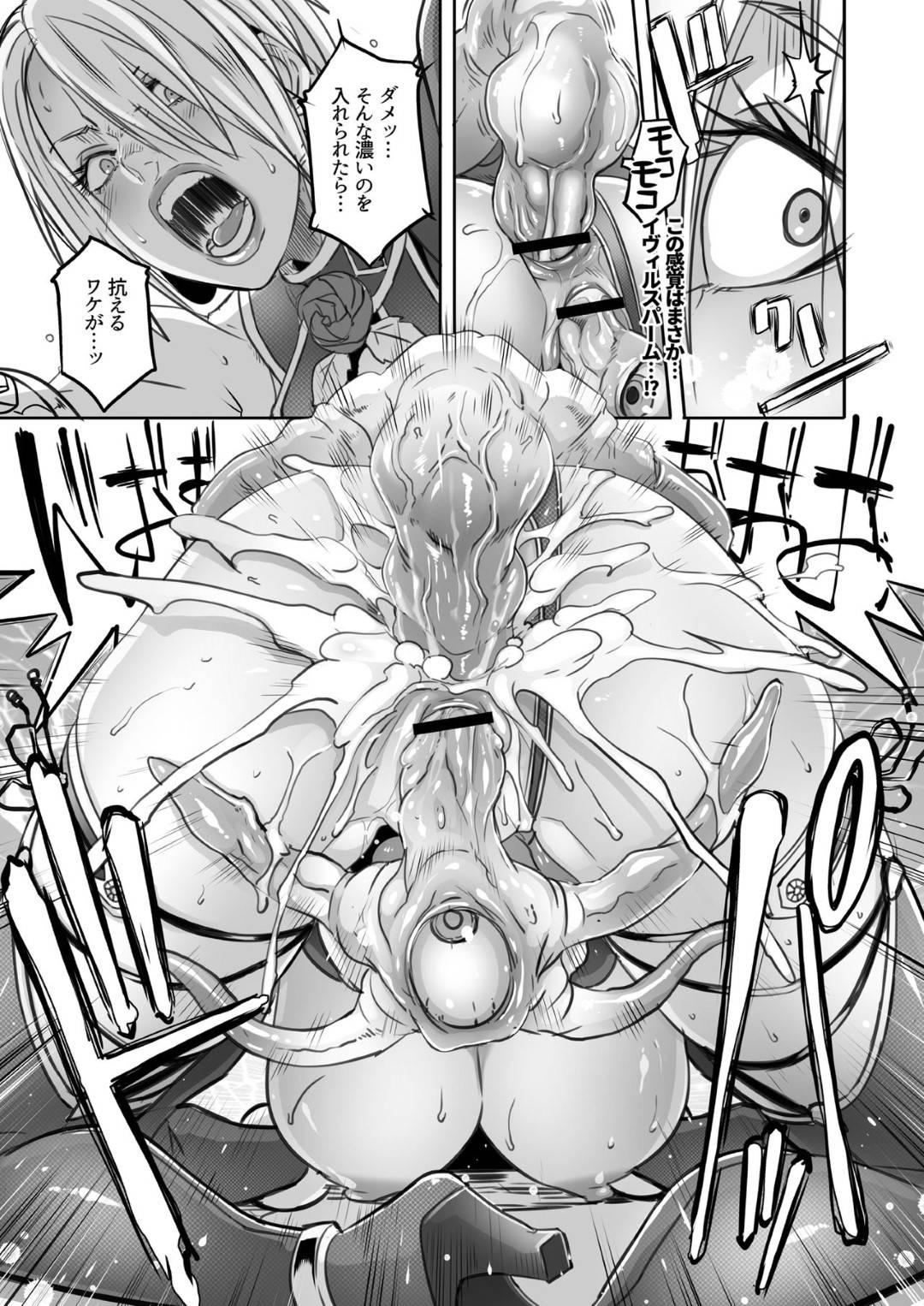 【エロ同人誌】呪われた剣が触手魔物に变化し襲われた金髪爆乳美女。膣内とアナルを犯されて種付けレイプされ続けて身体を乗っ取られてしまい、男たちと乱交しまくり3穴同時中出し輪姦セックスして淫乱雌魔物堕ち【ソウルキャリバー】