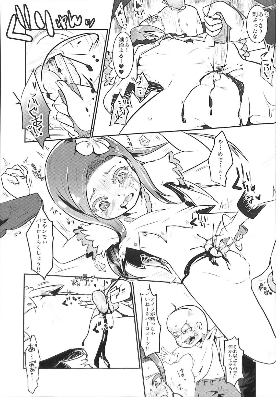 【エロ同人誌】チビ太とデート中ガラの悪い男たちに襲われた花の精ちゃん。乱暴に服を脱がされるも性器が無いためイラマチオされながら腹をナイフで刺されてしまい、血を噴き出しながら鬼畜な内臓レイプされて陵辱されてしまう【おそ松さん】