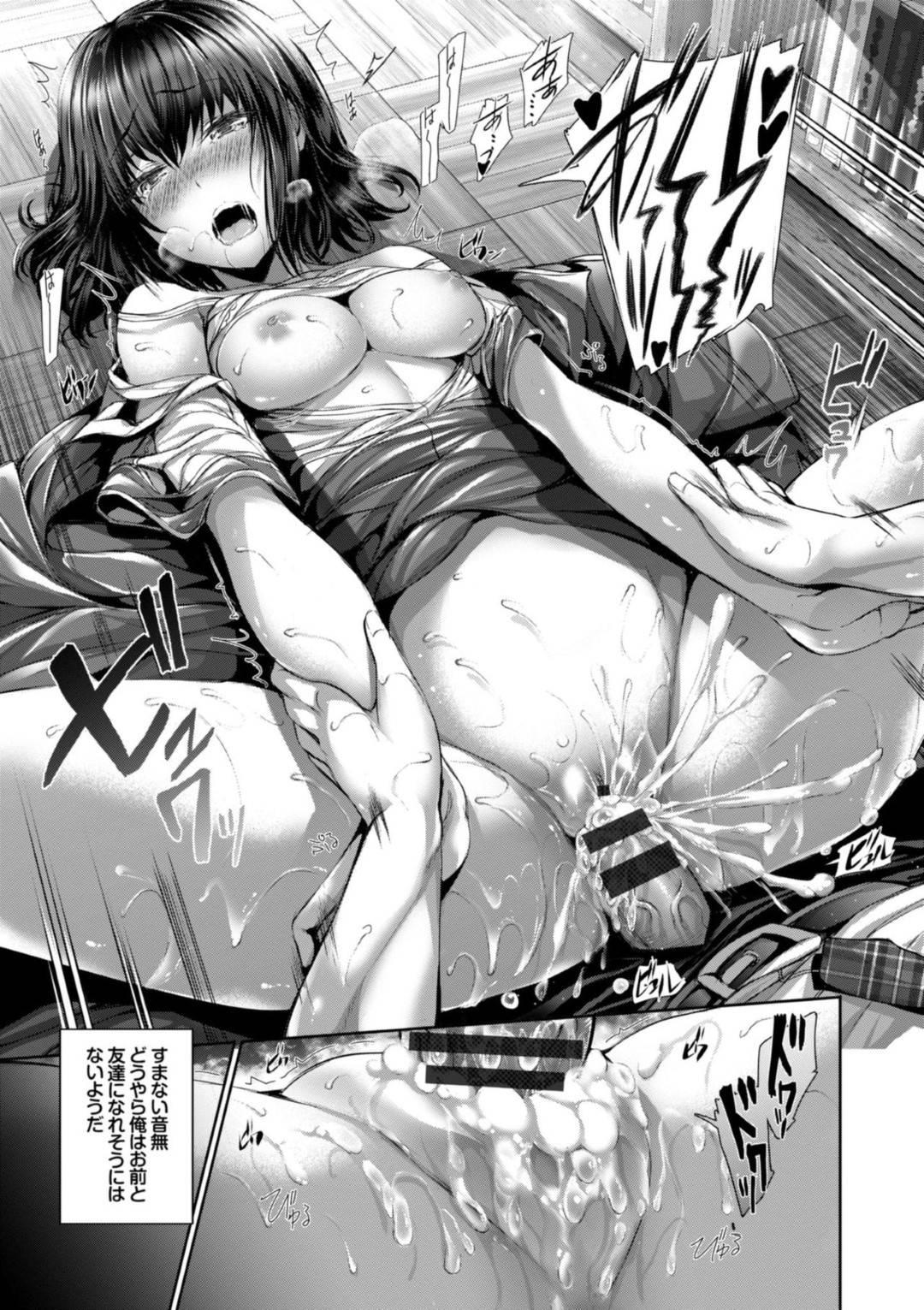 【エロ同人誌】図書室で寝ていた男子をフェラして襲うメガネっ娘真面目JK。口内射精ごっくんしてからエッチを誘いイチャラブ生ハメ中出し初セックスしてイキまくる【オリジナル】