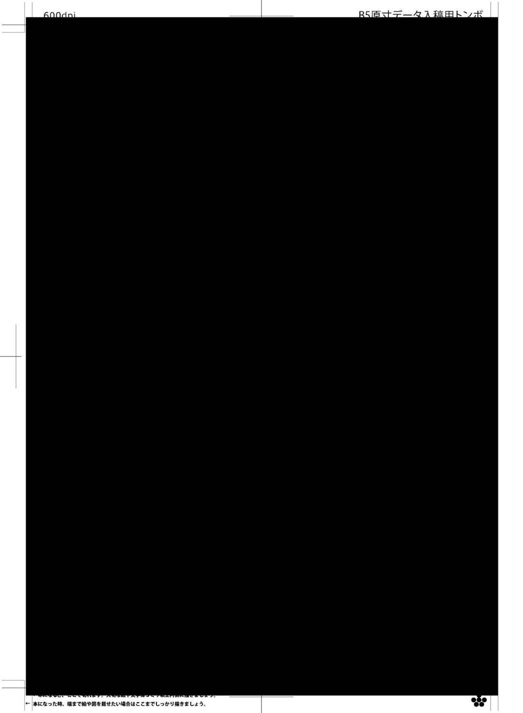 【エロ同人誌】上官に犯されて種付け調教レイプされてしまうグラーフ。そのことが愛する提督にバレて拒絶されてしまい、性奴隷にさせられ目隠し拘束されたまま男たちに輪姦され連続中出し陵辱集団レイプで寝取られ絶頂し肉便器堕ち【艦これ】