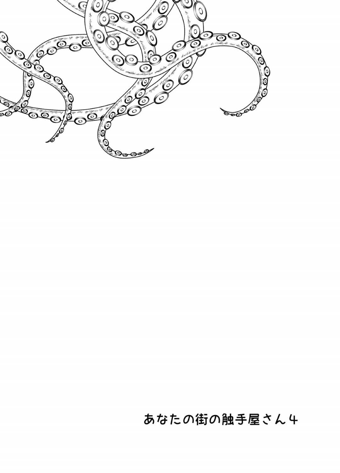 【エロ同人誌】触手屋さんでバイトすることになった美少女JK。利用者のエッチな声を聞いて仕事中に発情しまくり、先輩からの許可で仕事終わりに触手生物たちとヤりまくり乳首やクリを責められながら異種セックスして連続アヘ絶頂【オリジナル】