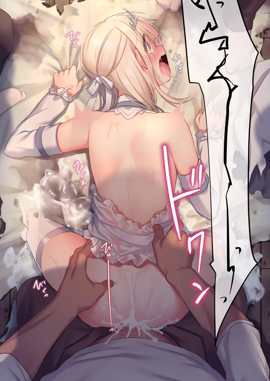 【エロ同人誌】変態鬼畜男にセクハラ調教されてしまう美少女姫。異種生物と強制性交させられたり、他の男達にも輪姦されたりして、連続種付け陵辱レイプで淫乱雌奴隷堕ち【オリジナル】