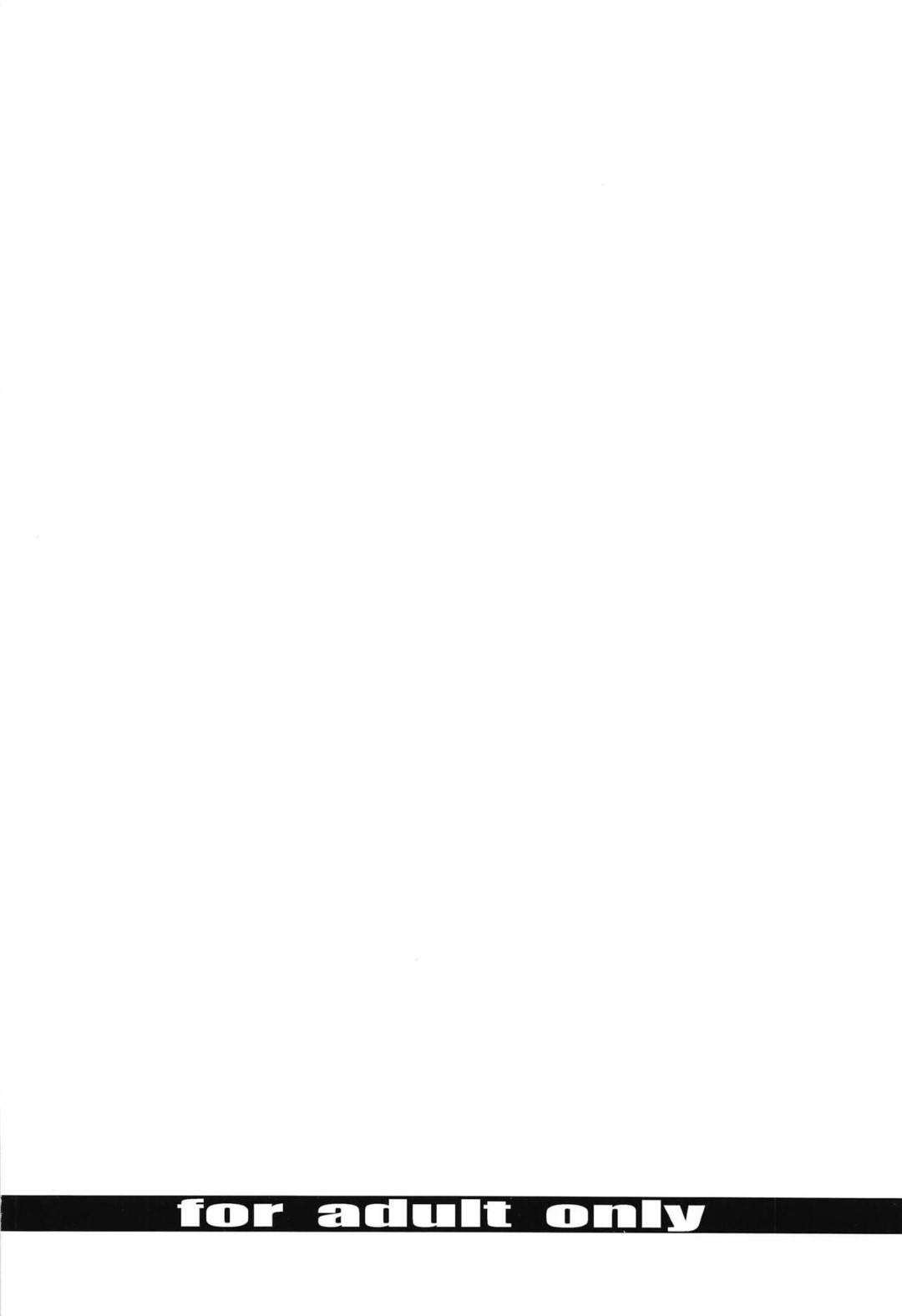 【エロ同人誌】忍を犯す変態鬼に触手責めにされてしまうカナヲ。全身無数の触手で刺激されて感じまくり二穴同時種付け陵辱異種レイプされて泣き顔絶頂堕ち【鬼滅の刃】