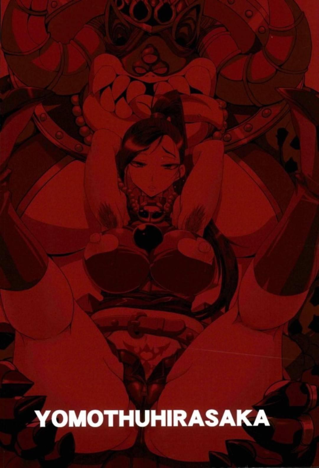 【エロ同人誌】妖魔軍王ブギーに囚われた女性たちを助けるため、自ら人質に買って出るマルティナ。様々なエロコスプレ姿で調教され続け激しい連続種付け異種レイプで淫乱雌奴隷堕ち【ドラゴンクエストXI/C93】