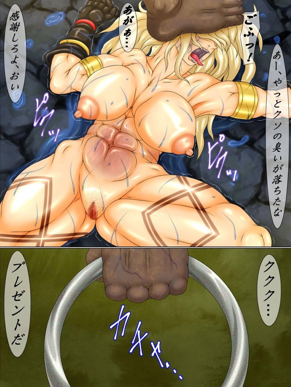 【エロ同人誌】鬼畜男に監禁されて陵辱拷問を受ける金髪筋肉美女。水責めやスパンキングなど激しい折檻で全身痛めつけられアナルフィストされて絶叫する【ドラゴンズクラウン】