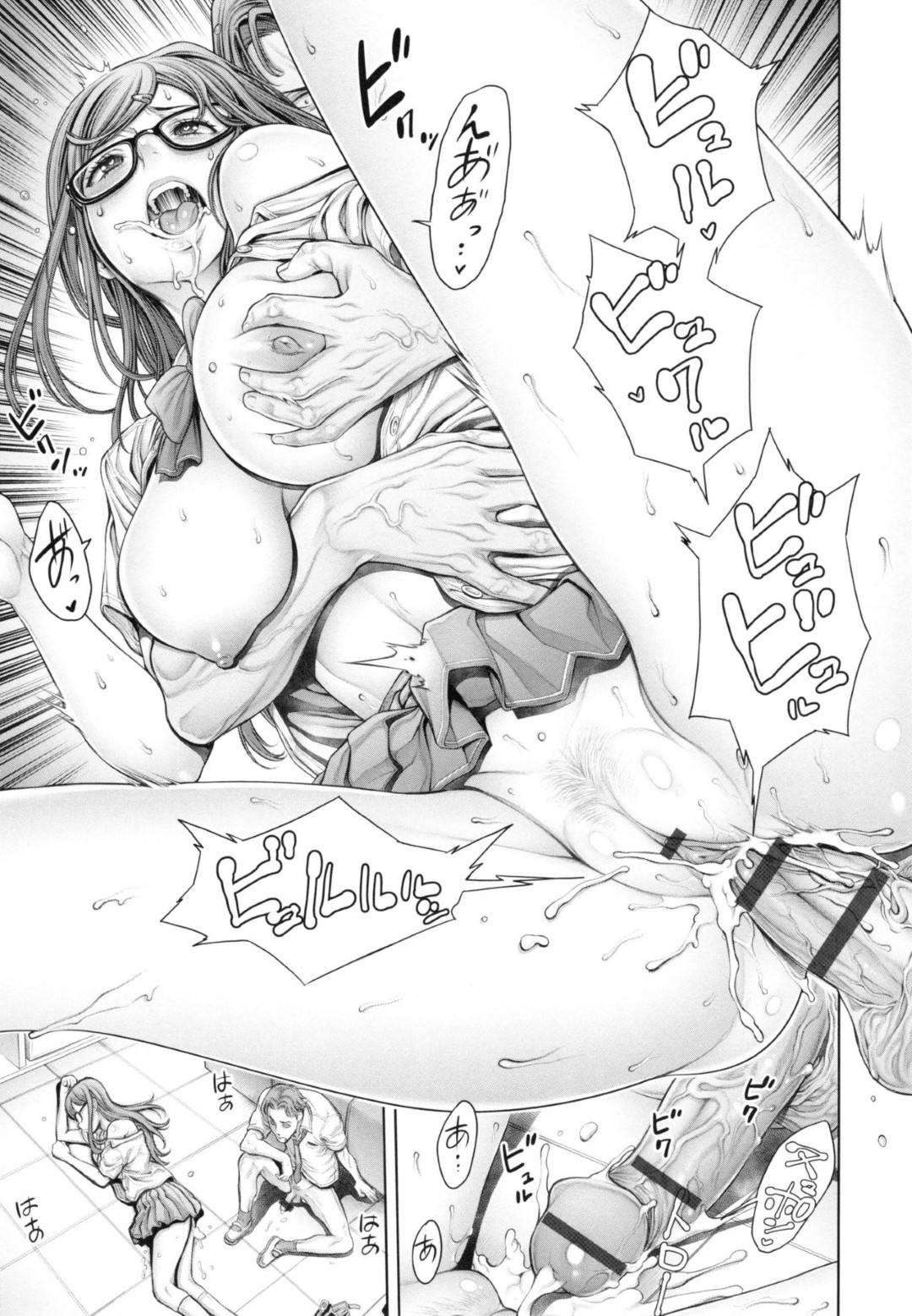【エロ同人誌】クラスメイトの男子に自作のBL漫画を見られてしまい、口止めに性処理を求められた地味腐女子JK。自らご奉仕フェラしたあと乳首責めされながら激しく犯され生ハメ中出しセックスしてイッてしまう【オリジナル】