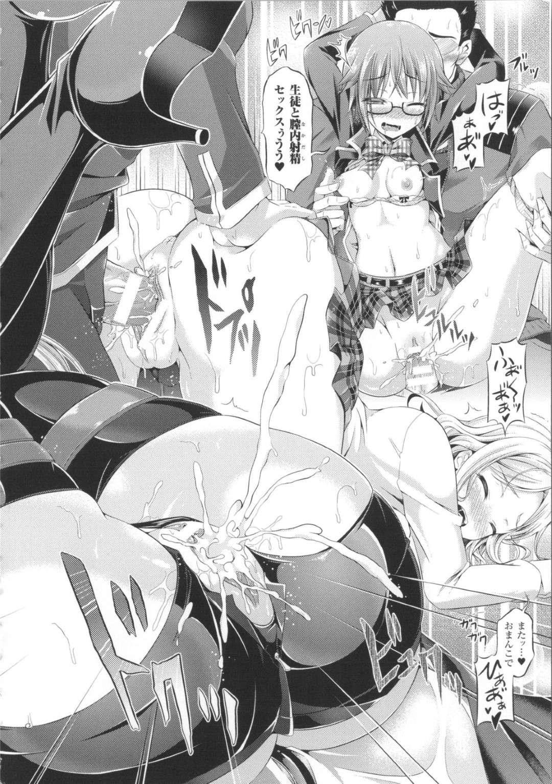 【エロ同人誌】サキュバスJKの力によってクラスの男子たちと身体が入れ替わってしまった美少女JKたち。自分の身体で勝手にオナニーしまくる男子たちに逆レイプされて乱交状態となり連続中出し輪姦TSセックスして全員イキまくる【オリジナル】