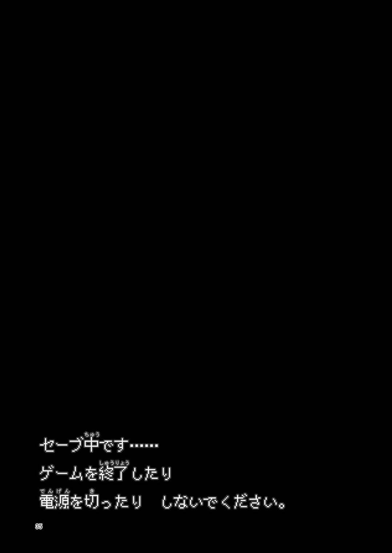 【エロ同人誌】白魔術教室の痴女教師の思惑通り、廃墟にやって来たショタ男子たちを喰いまくる美女サキュバスたち。ショックを受けつつ快楽に抗えない気弱ショタ男子を逆セクハラしていじめまくり、ダブルフェラやアナル責めで連続射精させ搾精してしまう【オリジナル】