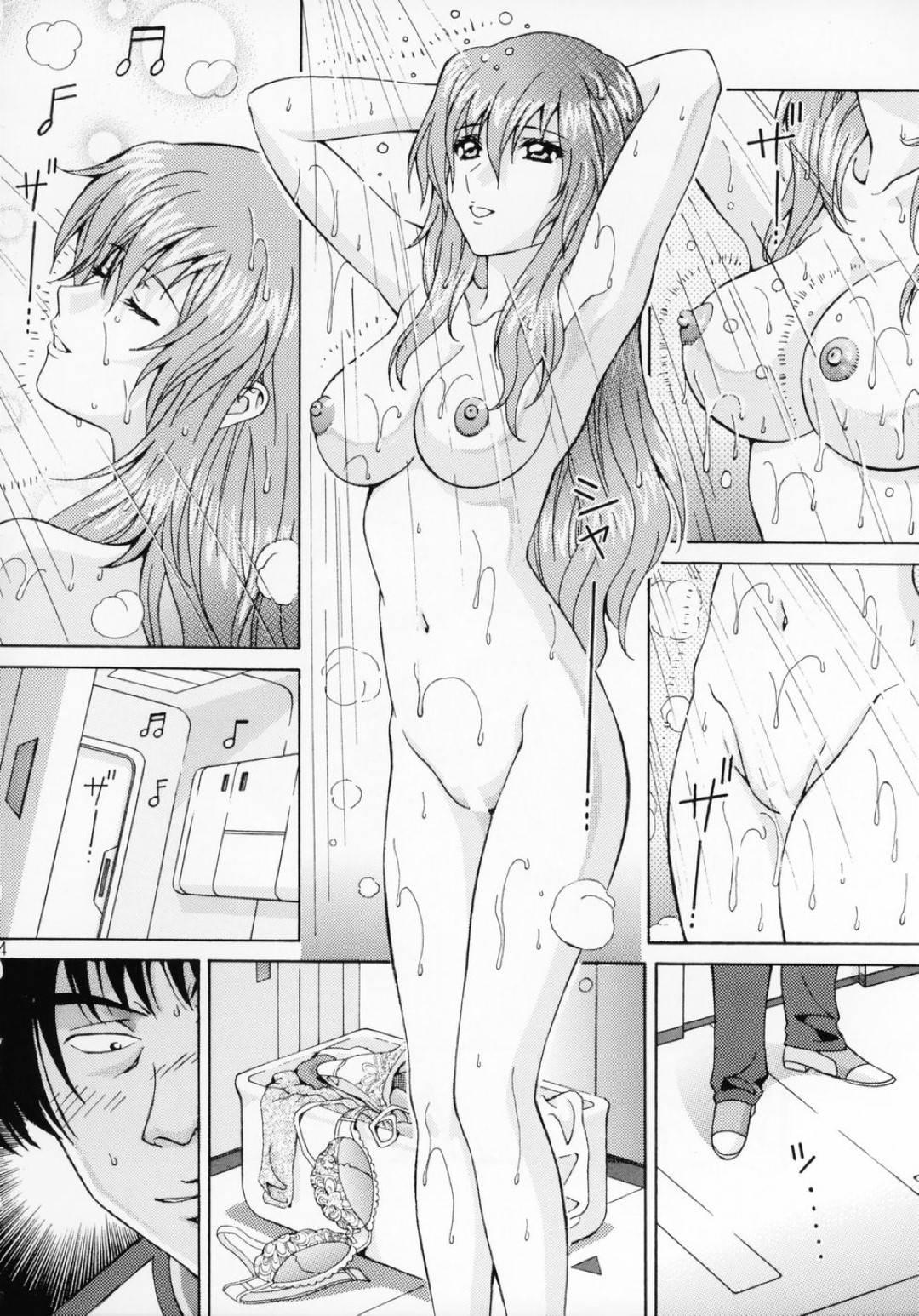 【エロ同人誌】自分の下着でシコっていた変態男に突然襲われたラクス。風呂上がりの身体を組み敷かれてクンニされたあと、激しい陵辱レイプで絶頂してしまう【オリジナル/C70】