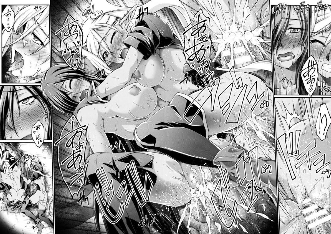 【エロ同人誌】女王と共に鬼畜な人間たちに囚われ、オーガと強制性交させられる褐色ハーフダークエルフ。巨大なデカマラで無理やり犯され、連続中出し陵辱異種レイプで雌奴隷堕ち【オリジナル】